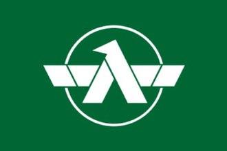 Tsubata, Ishikawa - Image: Flag of Tsubata Ishikawa