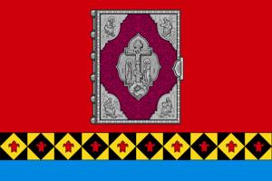 Ust-Tsilemsky District - Image: Flag of Ust Tcilemsky rayon (Komia)
