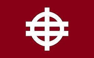 Waki, Yamaguchi - Image: Flag of Waki Yamaguchi