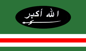 Kataib al-Khoul - Image: Flag of the Caucasian Front