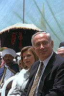 Flickr - Government Press Office (GPO) - PM BENJAMIN NETANYAHU AND HIS WIFE SARA ATTEND THE ETHIOPIAN SIJD FESTIVAL.jpg