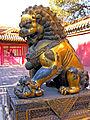 Flickr - archer10 (Dennis) - China-6237.jpg