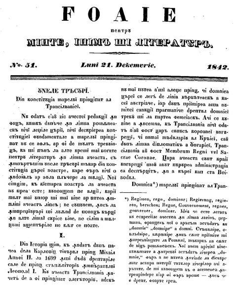 File:Foaie pentru minte, inima si literatura, Nr. 51, Anul 1842.pdf