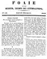 Foaie pentru minte, inima si literatura, Nr. 51, Anul 1842.pdf