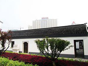 Zhao Yi - The Former Residence of Zhao Yi in Changzhou, Jiangsu