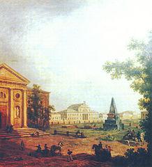 Краєвид Херсона (картина)