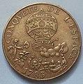 France 10 Franc 1983-2.JPG