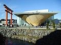 Fujisan World heritage Center, Shizuoka 02.jpg