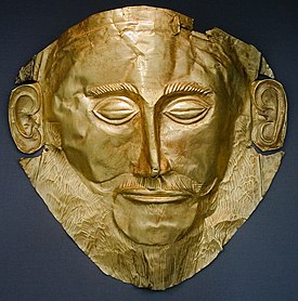 Funeral mask of Agamemnon-colorcorr.jpg