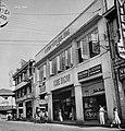 G. Kobayashi Building, Manila, Philippines (1940).jpg