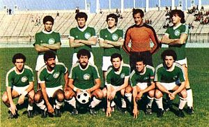 Algerian Ligue Professionnelle 1 - Team GC Mascara with Lakhdar Belloumi – 1984 Champion of Algeria