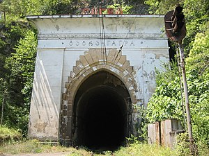 Abkhazian railway - Image: Gagra train tunnel