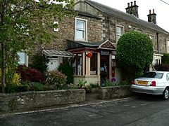 Gainford Post Office, County Durham.jpg