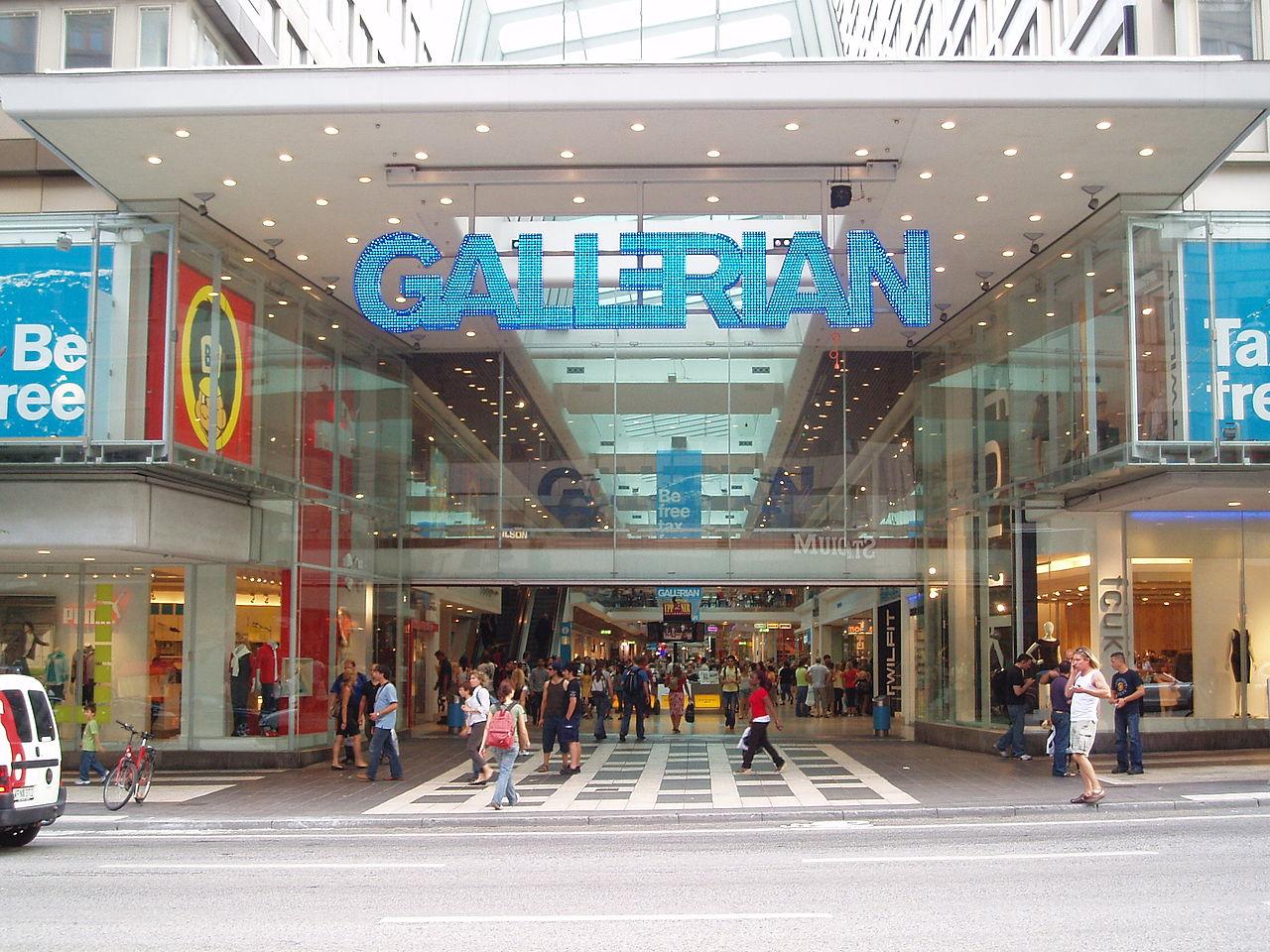 Gallerians entre.jpg