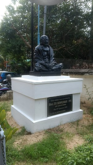 Sardar Vallabhbhai Patel Police Museum - Image: Gandhi statue in Sardar Patel Police Museum