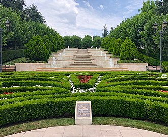 Gardens of the World - Image: Gardens of the World Thousand Oaks