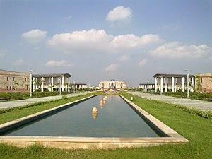 Gautam Buddha University - The Grand Walk