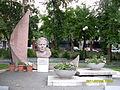 Gaydar park Khabarovsk.jpg