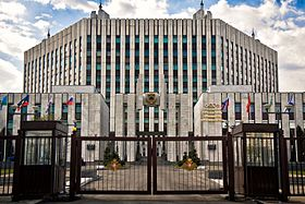 General-staff-academy-building-moscow-russia-may-2016.jpg