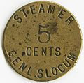 General Slocum token.jpg