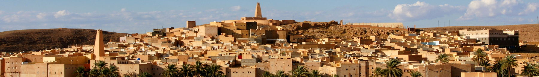 Ghardaïa banner city view.jpg