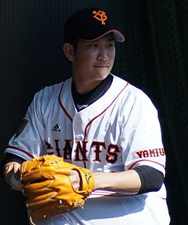 Tomoyuki Sugano Japanese baseball player