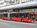 Gifu Bus Seiryu Liner.jpg