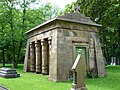 Gillow Mausoleum - geograph.org.uk - 485453.jpg