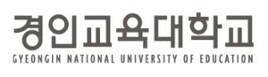 Gyeongin National University of Education - Gyeongin National University of Education Logotype