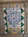 Granada hosp s juan de dios azulejo.jpg