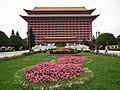Grand Hotel Taipei 台北圓山飯店 - panoramio.jpg