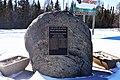 Grand Rapids war memorial.jpg