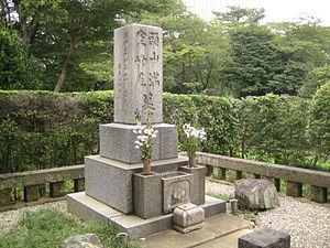 Tōyama Mitsuru - Grave of Toyama Mitsuru and his wife in Tokyo