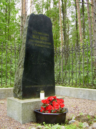 Mikael Agricola - Monument on the place of Mikael Agricola's death near Primorsk