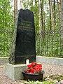Gravestone of Mikael Agricola.jpg