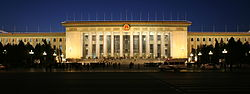 Great Hall Of The People At Night.JPG