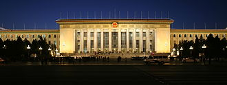 Great Hall of the People - Façade of the Great Hall of the People at night.