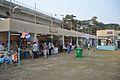 Greater Behala Book Fair - Calcutta Blind School Grounds - Kolkata 2015-12-12 7855.JPG