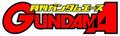 Gundam Ace magazine.png