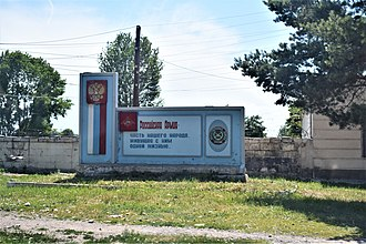 Russian 102nd Military Base - A Russian Army sign near the base