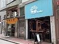HK 上環 Sheung Wan 畢街 Burd Street restaurant shop signs Saturday morning December 2019 SS2.jpg
