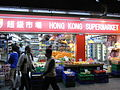 HK 黃大仙下邨 Lower Wong Tai Sin Estate shop night 超級市場 Hong Kong Supermarket.jpg