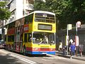 HK Bonham Road Sunday 豫苑 Euston Court CityBus 40M Nescafe ads.JPG
