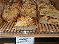 HK CWB 銅鑼灣 Causeway Bay 東角中心 East Point Centre 祟光百貨 Sogo Dept store B2 shop 日式麵包店 東店 Bonq Bakery food bread July 2020 SS2 04.jpg