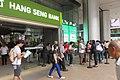 HK Central 德輔道中 Des Voeux Road Central 恆生銀行 Hang Seng Bank HQ 週年股東大會 AGM meeting May 2017 IX1 01.jpg