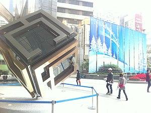 HK Central The Center 名城 Festival City 盛世 logo n Visitors Dec-2011.jpg