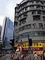 HK Kwun Tong evening Tai Hing Building 泰興大廈 facade 06.JPG