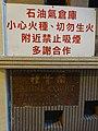 HK ML 半山區 Mid-levels 漢寧頓道 Honiton Road 80 Bonham Road FV 禮賢閣 B Rhine Court January 2016 DSC 11.jpg