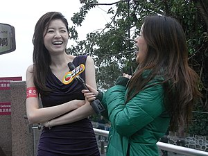 Suki Chui - Chui presenting a charity activity in 2012