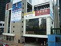 HK QWB United Centre.jpg